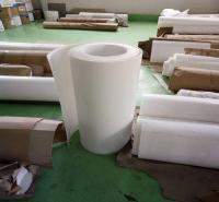 江苏四氟板厂家 南京25四氟板价格 四氟楼梯板型号