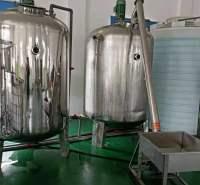 全不锈钢超纯水设备 不锈钢框架 不锈钢预处理罐 定做卫生级水处理系统