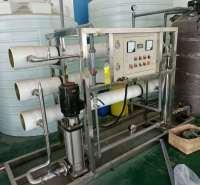 精选工业工厂用大型水处理设备厂家 十年水处理设备制造安装经验 工业反渗透纯水设备
