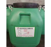 润滑剂出售 鑫帝化工油类烘缸剥离剂  淡黄色液体