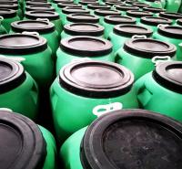 润滑剂供应 鑫帝化工烘缸剥离剂  品质优良
