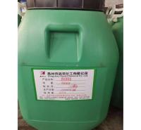 缸剥离剂行情 山东生产厂家XDHG-01系列剥离剂  能够减少纸粉的发生
