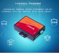 工业路由器解决方案 防水工业路由器 4G工业路由器信通