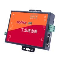 信通销售户外工业路由器 防水工业路由器 全网通CPE