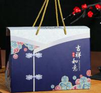 通用手提纸盒水果土特产礼品包装盒环保干货箱定做