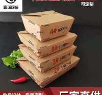 一次性牛皮纸餐盒炸鸡外卖打包盒快餐盒便当盒加厚方形打包盒鸡排 防油防水可定制
