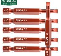 老A(LAOA)1/4英寸一字批头 带磁性电动螺丝刀批头 风批批嘴 LA612S40