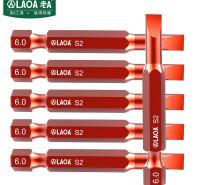 老A(LAOA)1/4英寸一字批头 带磁性电动螺丝刀批头 风批批嘴 LA612S60