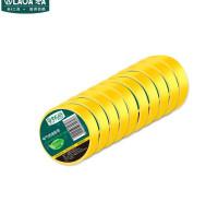 老A(LAO)电工胶布 电气绝缘胶带 阻燃耐磨防水胶布 黄色 LA122203 十卷
