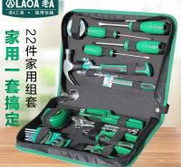 老A(LAOA)便携式工具套装 锤子 钢丝钳 螺丝刀 卷尺 工具包 测电笔22件套 LA101822