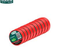 老A(LAO)电工胶布 电气绝缘胶带 阻燃耐磨防水胶布 红色 LA122202 十卷