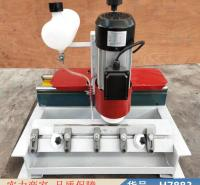 朵麦电动磨刀机 圆刀全自动磨刀机 手动磨刀机货号H7883