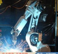 朵麦五轴焊接机器人 机器人焊接机器 机器人焊接工艺货号H7689
