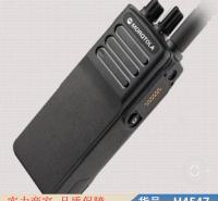 朵麦防爆对讲机 电话有线对讲机 户外插卡手持机货号H4547