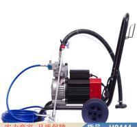 朵麦瓦高压无气喷涂机 乳胶漆油漆钢结构大功率喷漆喷涂机 电动无气货号H0444