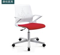 职员办公旋转椅 现代简约办公椅 厂家直销培训会议椅