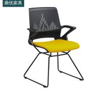 接待洽谈椅厂家 会议办公椅供应商 塑料接待桌椅 鼎优培训椅