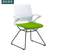 洽谈桌椅价格 带扶手会议椅厂家直销 奶茶店接待椅 鼎优培训椅