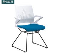 会议室开会椅子 现代会议椅厂家直销 可叠办公椅 鼎优培训椅