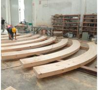 弧形胶合木厂家定做 批发曲面胶合木 木结构建筑材料