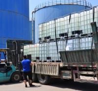 铭祥化工  50kg黏胶物控制剂  减少沉积物