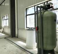 去除水中硬度杂质的水处理设备 软化水除垢设备 软化水设备厂家 软化水设备价格
