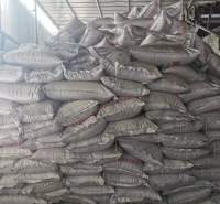 土壤改良营养土批发 永顺供应土壤改良营养土 不烧苗