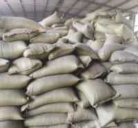西瓜营养土厂家 永顺西瓜营养土 量大价优