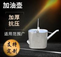 防爆铝油壶 铝制加油壶 锃盛防爆铝加油桶价格可定制