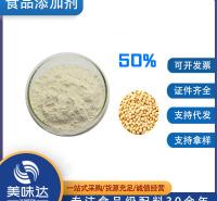磷脂酰丝氨酸20% 大豆磷脂 磷脂酰丝氨酸 欢迎咨询