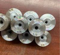 生产出售 抛光聚晶拉丝模具 异形拉丝模具  拉伸模具 可订购