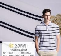 现货21支棉锦珠地网眼布POLO衫针织面料夏季透气排汗运动服装