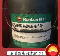 山东 润滑脂厂家 石墨锂基润滑脂 二恶硫化钼润滑脂 工业润滑脂 规格齐全