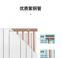 三阳家用水暖壁挂式铜铝复合材质定制采暖75*75暖气片家中供暖