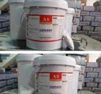 植筋胶 灌缝胶  胶粘胶  浸渍胶 粘钢胶  修补胶 碳纤维布胶  景恒 耐疲劳 1.3(g/cm3) 厂家 修补裂缝