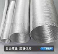 汽车配件铝箔风管定制隔热阻燃波纹暖风管  铝箔风管  100mm/3m铝箔风管