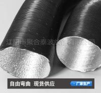 汽车隔热铝箔管  拉索隔热管  绝缘隔热铝箔波纹热反射阻燃铝箔管
