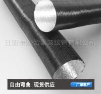 铝箔波纹管 伸缩管排气扇排风管 通风管伸缩波纹管 铝合金通风管