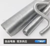 聚合泰定制150mmx3米 铝波纹管 铝箔通风伸缩软管 可伸缩波纹管