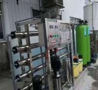 1T双级反渗透纯净水设备 精选水处理设备厂家 水处理设备厂家定制 技术咨询