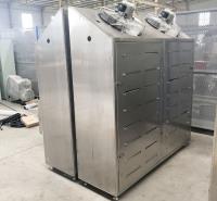 三文鱼冻坨解冻设备生产厂家 猪肉解冻机 冷冻猪蹄化冻机