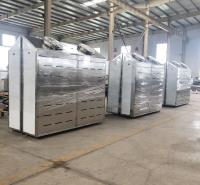 优质低温高湿空气解冻设备 冻牛肉解冻设备 冷冻牛肉缓化解冻机