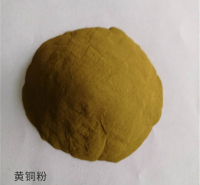 雾化铜粉 仁劢发货 黄铜粉 质量放心 氧化铜粉末
