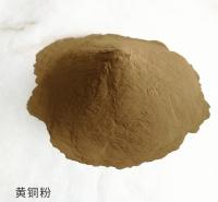 雾化铜粉 仁劢发货 黄铜粉 氧化铜粉末 价格优惠
