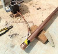 定制 离子接地棒 等离子接地棒 铜包钢离子接地体 电解离子接地极厂家出售
