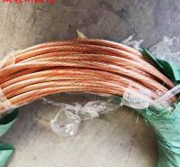 锴盛 镀铜钢绞线 铜包钢绞线 防雷接地工程用铜覆钢绞线