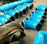 高压合金弯头15CrMo的无缝弯头 12Cr1MoVG的合金弯头 世铭管道是合金弯头管件生产厂家