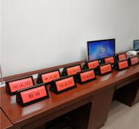 电子桌牌升降器厂家 电子桌牌升降器   勤嘉利1站式服务