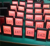 智能升降电子桌牌制造商 无纸化电子桌牌 无纸化桌牌系统 勤嘉利1站式公司