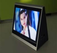 智能升降电子桌牌厂家 无纸化电子桌牌 无纸化桌牌系统 勤嘉利1站式公司